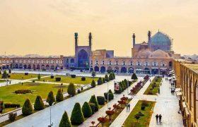 isfahan-iranlandtour-cover